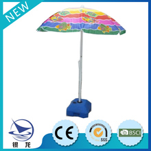 Beach Umbrella with Cheap Price and Good Quality