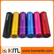 Cheap cylinder shape 2600 mah power bank /external portable power bank