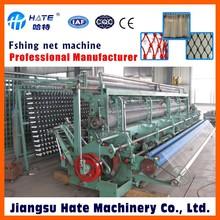 Ito monofilament polyethylene machine knitting fishing net