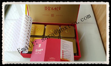 Golden Monkey Zhen Xi Black Tea