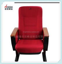 Theather furniture auditorium chair parts church chair