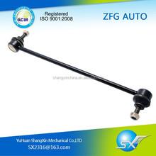 auto Stabilizer Link for Sprinter LR002626 K750208