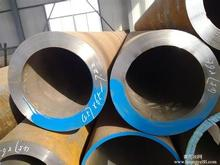 CHINA DIN17671 wrought copper and copper alloy tube CuNi30Mn1Fe