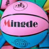 colorful rubber basketball wholesale