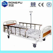 Aluminum rails+ABS head &end board electric hospital beds