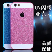 Alibaba cheapes wholesale price for glitter mobile phone case for Iphone 6 plus,mobile phone case,for iphone case