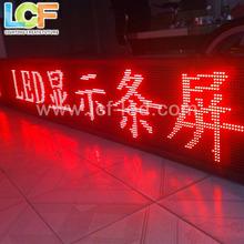 china energy saving indoor SMD DIP p10 led panel display message screen