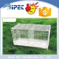 Ipet White Divided Travel Bird Breeding Cage Pet Carriers