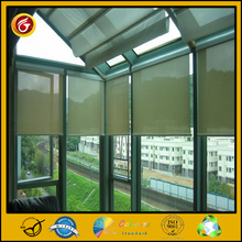 Meeting Room Sun Shade Curtain