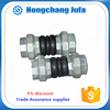 plumbing fittings dn100 pn16 rubber joint rubber Coupling elements