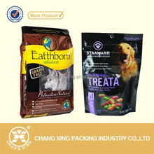 1kg-25kg security lamination dog food packaging bags with recloseable zipper and handle(23year manufacturer)