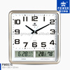 New design double LCD Music wall clock