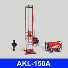 Pretty durable AKL-150A home water well drilling machine
