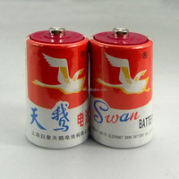 Top Selling Carbon Zinc Battery R20 Paper Jacket (Swan Brand)