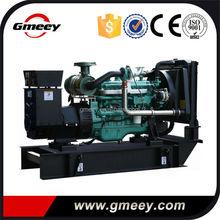 Powered by Yuchai Engine with factory price 60kw diesel generator