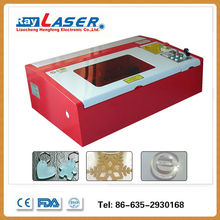 Used Mini Cnc Leather Wood Paper Laser Cutting Machine For Sale