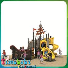 HSZ-KP5067A tunnel outdoor playground equipment, children outdoor playground