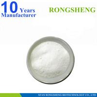 Hot Sale Low Price Vitamin D2 Powder