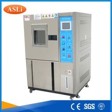 ASLi Brand Automobiles & Motorcycles temperature humidity chamber
