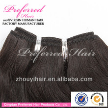 alibaba express 100% virgin brazilian human hair double weft virgin brazilian hair 100% genuine raw brazilian hair extension