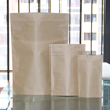 food kraft paper pouch/brown coffee bean bag/stand up nature foil lined kraft paper resealable bags for coffee bean