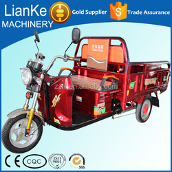 electric tricycle/adult tricycle/chinese tricycle