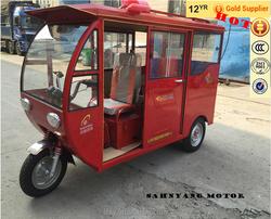 china classic three wheeler passenger auto rickshaw price