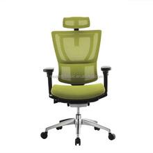 Ergohuman V2 Lady seat office ergonomic mesh chair computer comfort seating high back executive swivel IOO chair