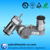 NEMA10 27mm 12V DC cheap tubular Gear motor for industrial automation
