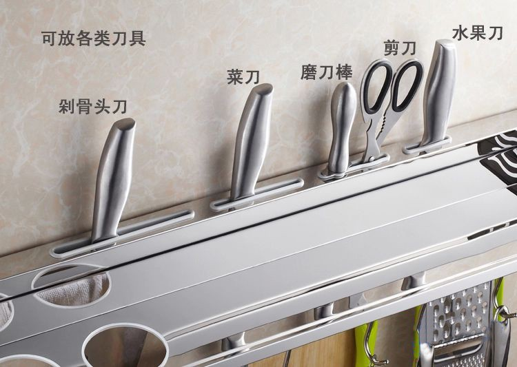 Buy Nice 50cm Multi-function Storage Rack Knife Chopping Block Holder including a hanging rod and 4 hooks  7150 cheap
