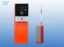 DUOAO 80w Barrier Arm Gate Parking Management Systems With Automatic Moisture