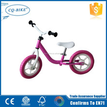 top quality best sale made in China ningbo cixi manufacturer cheap mini bikes
