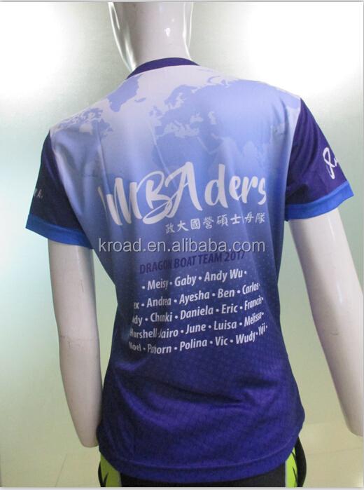 custom tee shirt9.jpg