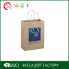 Logo printed retail kraft paper bags wholesale
