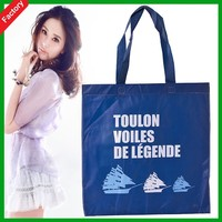 Hot 2014 Metallic Fashion Design Glossy Lamination Non Woven Bags, Best Quality Metallic Laminated Shopping Bags