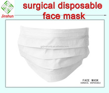 OEM/ODM supply type lower price design disposable face mask