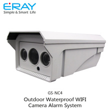 Waterproof Video Wifi PTZ Rotating Outdoor Security IP Camera With two-way intercom