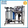 ZHP 500LPH reverse osmosis system industrial ro system