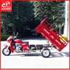 3 Wheel Cargo Tricycle Bike / Heavy Electric Mini Truck / 200cc Air cooled Three Wheel Motorcycle Made in China