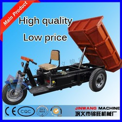 china 3 wheel motor tricycle/energy saving china 3 wheel motor tricycle/affordable china 3 wheel motor tricycle