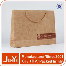 New Kraft promotional paper gift bag with cotton handle