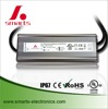 waterproof IP67 electronic 0-10v dimming led driver 12v 100w constant voltage