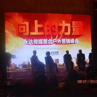 p7.62 indoor full color led display screen ,led display full hd xxx movies video in china high quality
