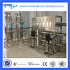 Alibaba Hot Sale 500L/H 1000L/H 2000L/H 3000L/H RO Water Treatment Plant for Hemodialysis/ Injection /Dialysis