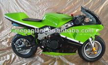 cheap kids mini motorcycles