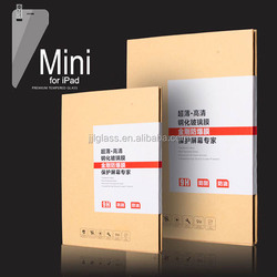 Best price super quality for iPad mini glass tempered screen protector