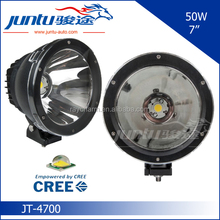 2015 new products 12v 7inch led driving light 50W 4500LM 9-32V 4x4 JT-4700 led auxiliary driving light for SUV,Jeep