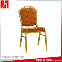 Wedding Decoration Chair Luxury Dining Room Hotel Lounge Chair