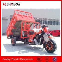 2015 hot sale Shineray 150cc 200cc 250cc 300cc cargo passenger use tricycle