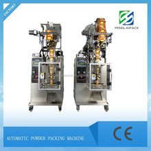 Top quality Automatic chilli powder packing machine